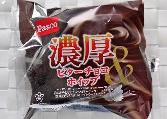 濃厚ビターチョコホイップ