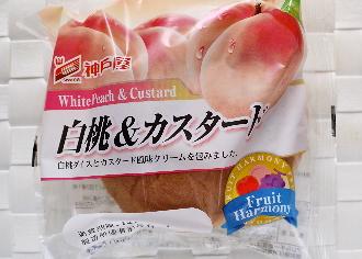白桃&カスタード