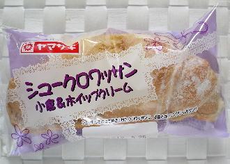 シュークロワッサン 小倉&ホイップクリーム