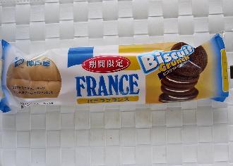 FRANCE バニラフランス