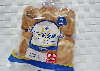 ウィーン風食卓パン