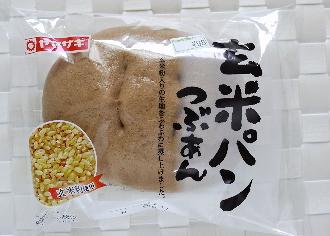 玄米パン つぶあん