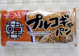 神戸屋 プルコギ風パン