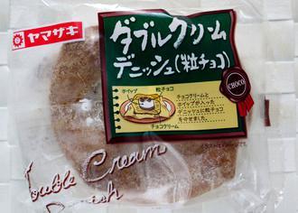ダブルクリームデニッシュ(粒チョコ)