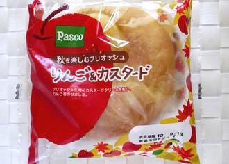 りんご&カスタード
