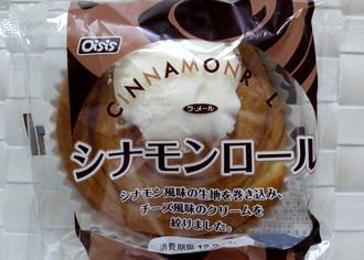 シナモンロール