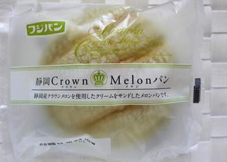 クラウンメロンパン