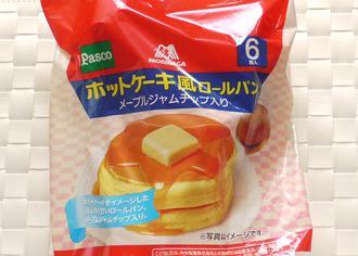 ホットケーキ風ロールパンメープルジャムチップ入り