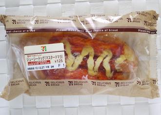 ジューシードッグ(マスタードマヨ)
