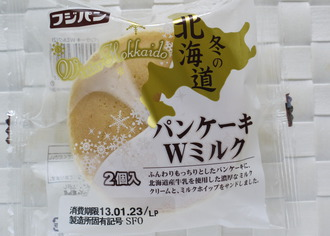 冬の北海道パンケーキW ミルク