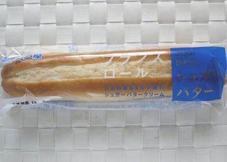 フランスロールシュガーバター