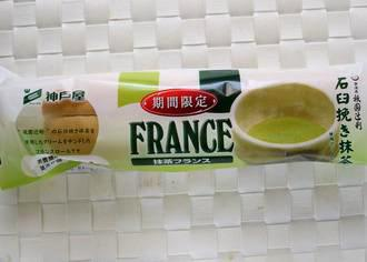 抹茶フランス