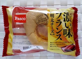 濃い味フランス明太チーズ