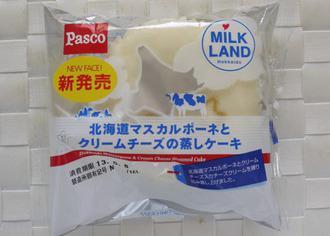 北海道マスカルポーネとクリームチーズの蒸しケーキ
