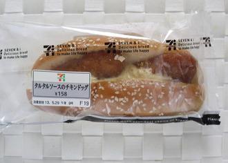 タルタルソースのチキンドッグ