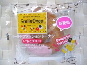 オールドファッションドーナツいちごチョコ