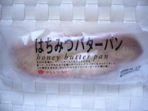 はちみつバターパン