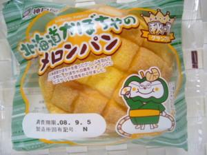 北海道かぼちゃのメロンパン