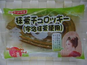 抹茶チュロッキー( 宇治抹茶使用)