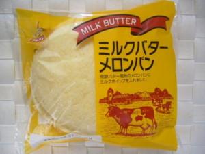 ミルクバターメロンパン