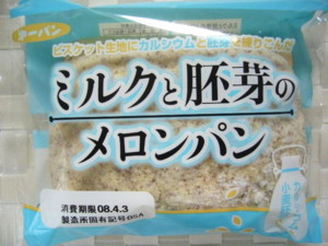 ミルクと胚芽のメロンパン