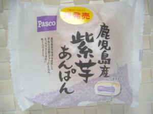 鹿児島産紫芋あんぱん