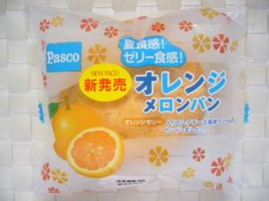 オレンジメロンパン