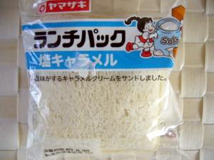 ランチパック塩キャラメル