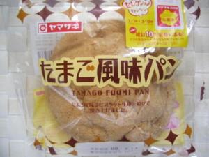 たまご風味パン