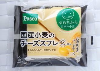 Pasco 国産小麦のチーズスフレ